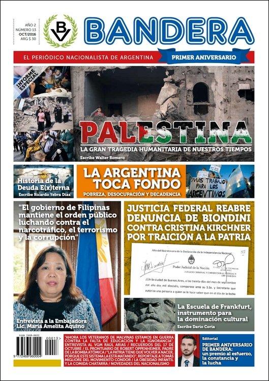 Tapa del N° 13 de Bandera – Octubre 2016 (click para ver imagen ampliada)