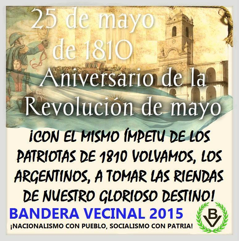 Bandera Vecinal - 25 de Mayo